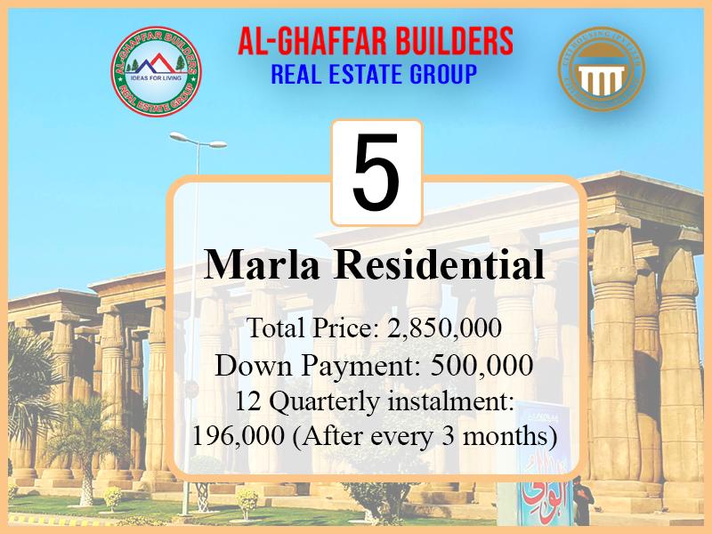 5 marla residential plot citi housing multan
