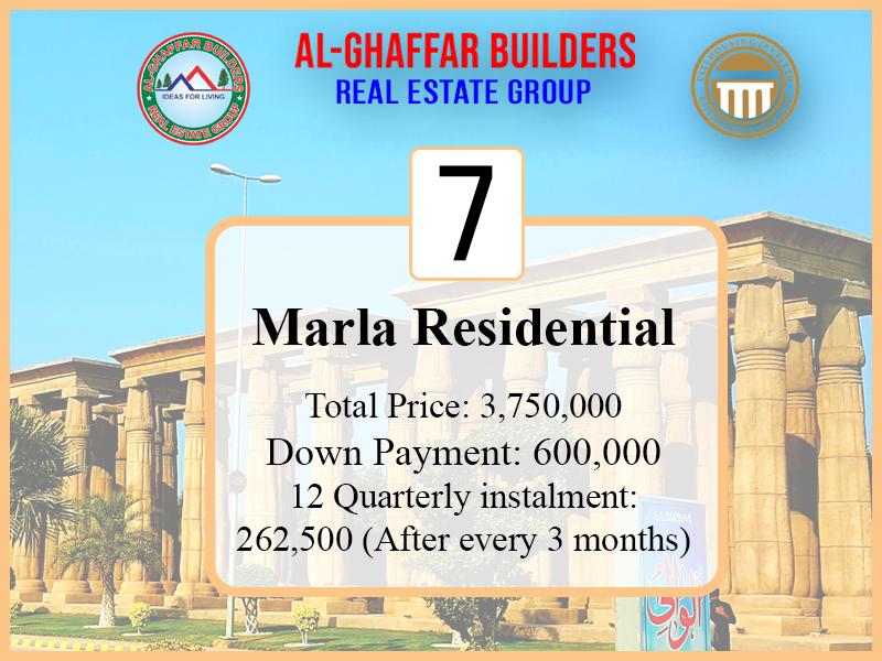 7 marla residential plot
