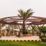 Citi housing Multan park view