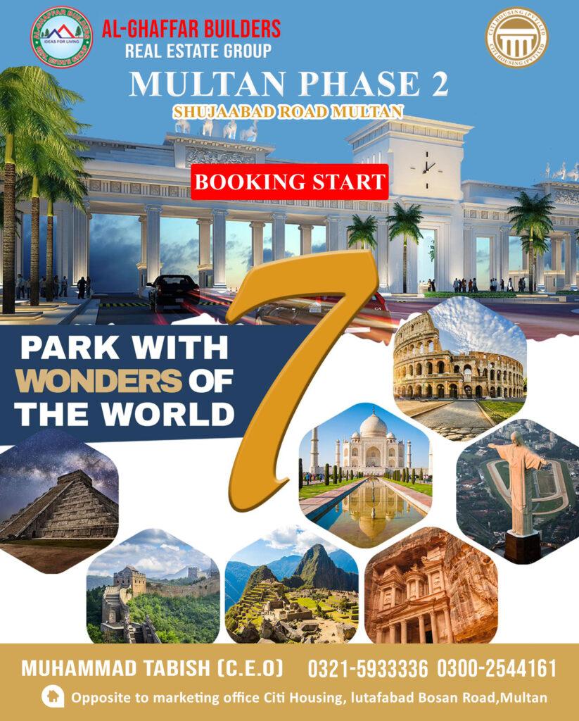 Citi Housing Multan Phase 2,7 wonders of the world