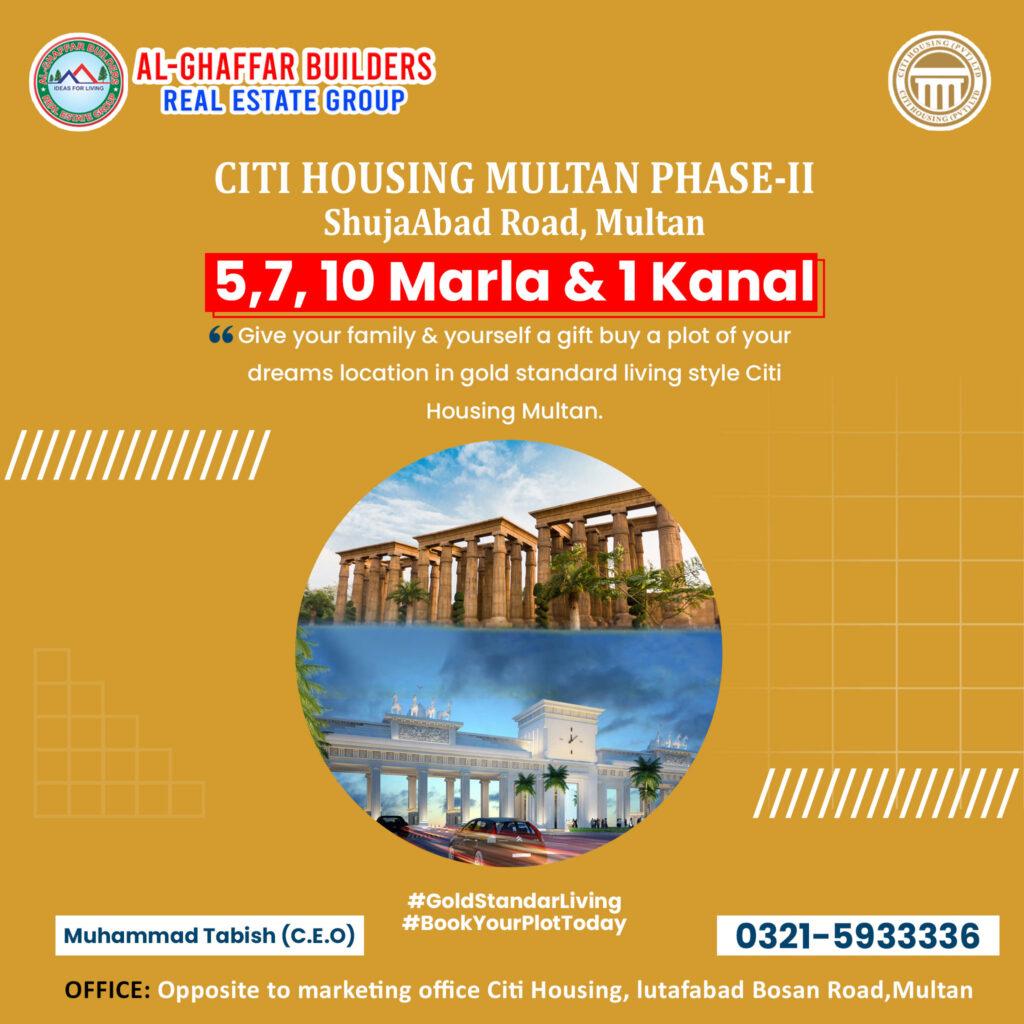 Citi Housing Multan Phase 2 Price Plan