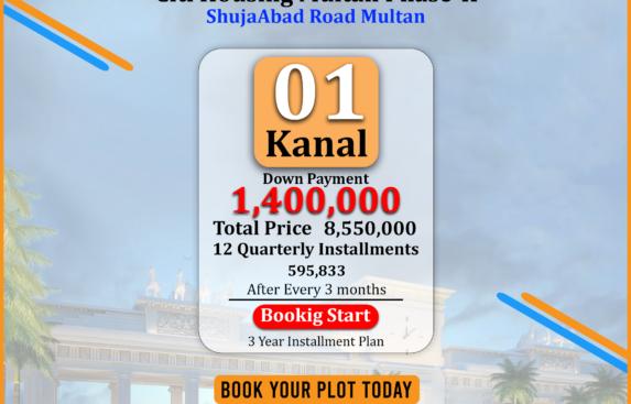 Citi Housing Multan Phase2 1 Kanal Plot Rates