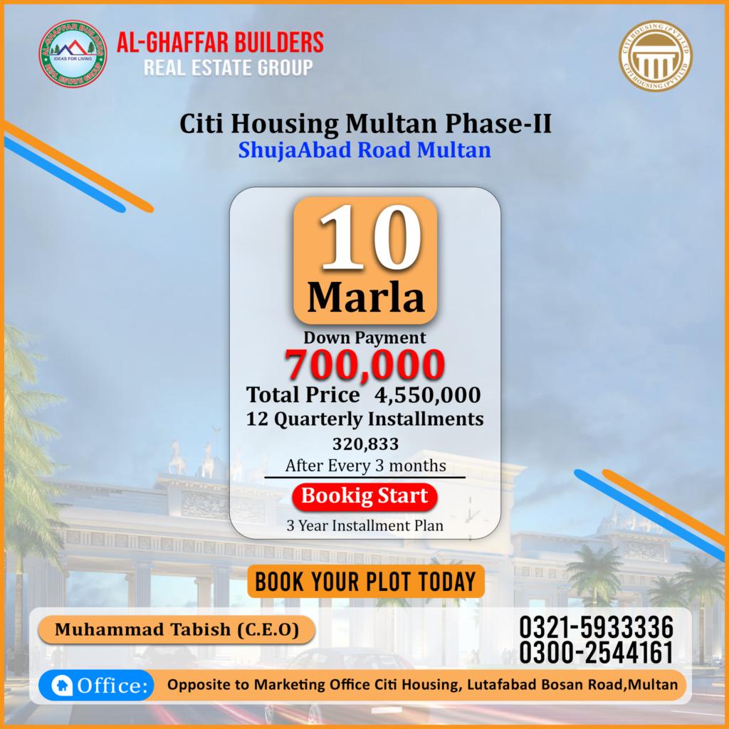 Citi Housing Multan Phase2 10 Marla Plot Rates