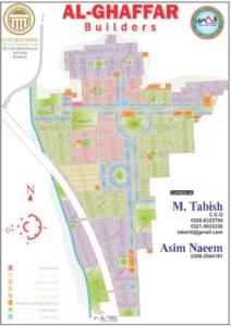 Citi Housing Multan Phase 2 Map
