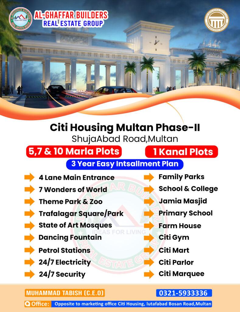 Citi Housing Multan Phase 2 Amenities