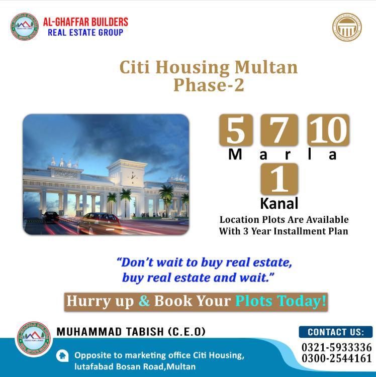 Citi Housing Multan Phase 2