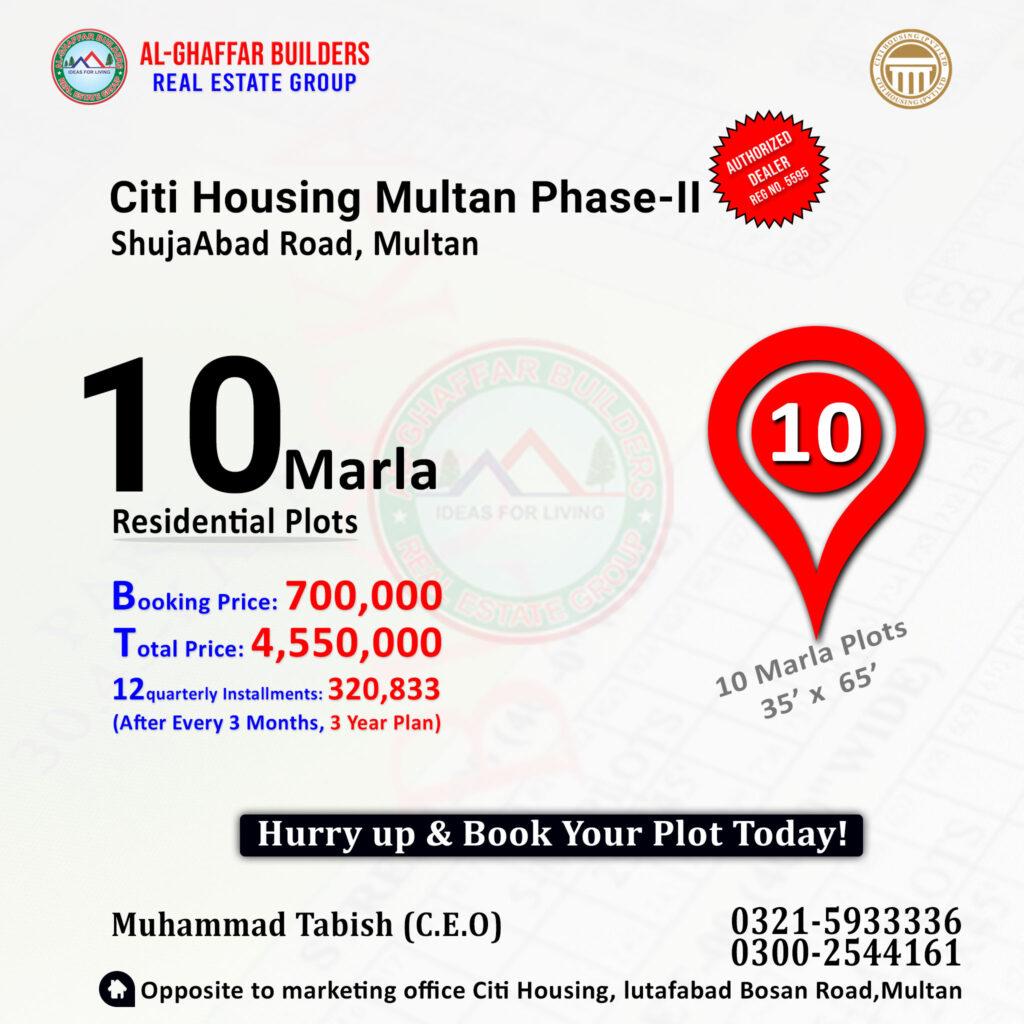 10 Marla Plot rate in Citi Housing Multan Phase 2