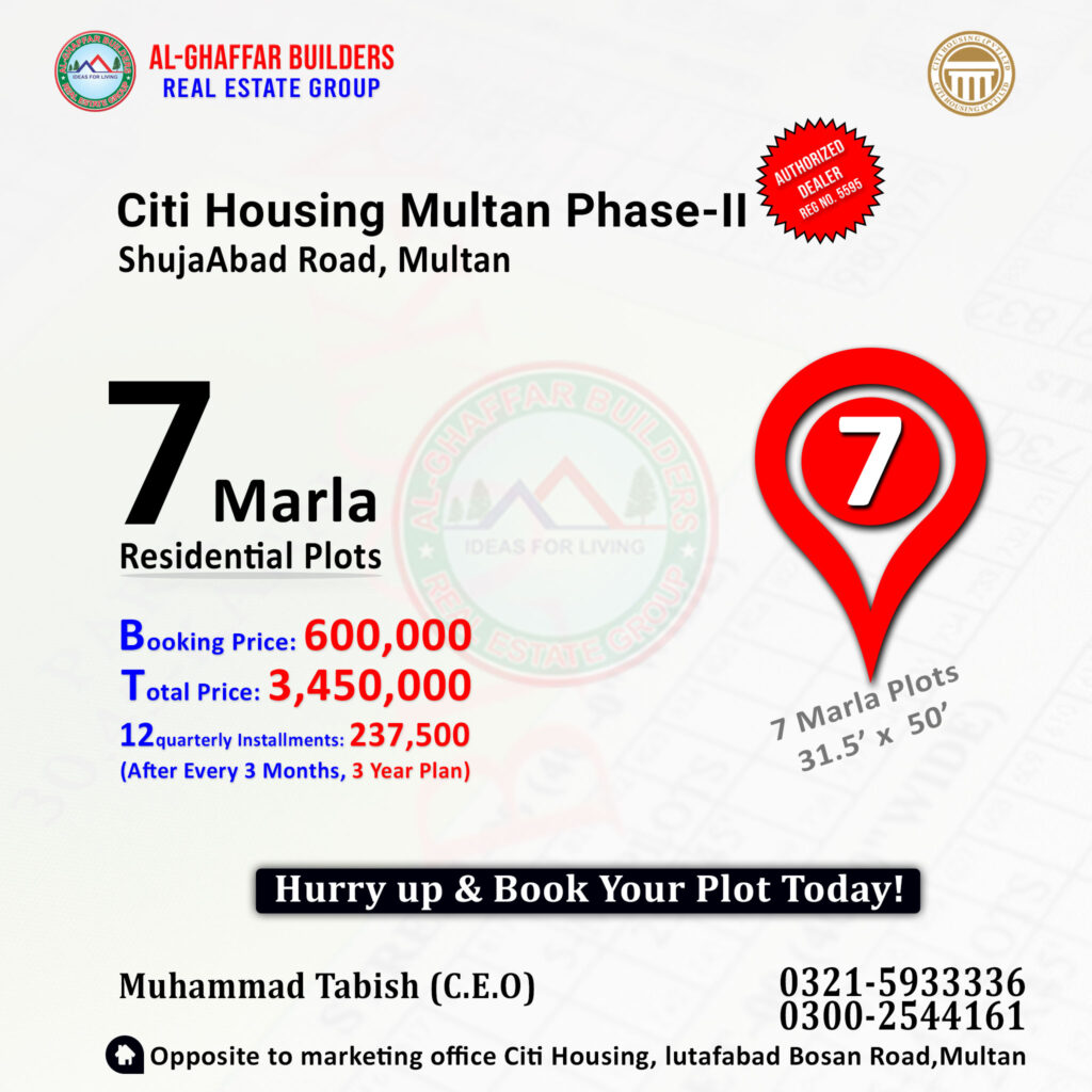 7 Marla Plot rate in Citi Housing Multan Phase 2