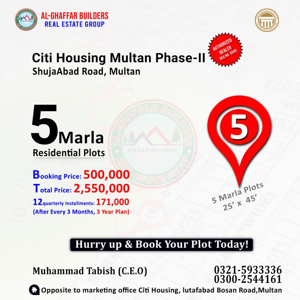 5 Marla Plot rate in Citi Housing Multan Phase 2